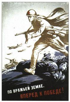 Советские плакаты и агитки