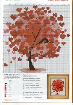 Thrilling Designing Your Own Cross Stitch Embroidery Patterns Ideas. Exhilarating Designing Your Own Cross Stitch Embroidery Patterns Ideas. Cross Stitch Tree, Cross Stitch Boards, Cross Stitch Heart, Cross Stitch Flowers, Cross Stitch Designs, Counted Cross Stitch Patterns, Cross Stitch Embroidery, Embroidery Patterns, Hand Embroidery