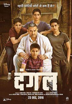 [Promotion] - 'Dangal' - A Feature Film