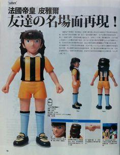 ToyzMag.com » Captain Tsubasa – nouvelle précommande