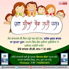 New Year Punjabi Sa News, Life Changing Books, Happy New Year 2019, New Me, Daily Quotes, Free Books, How To Get, Memories, Comics