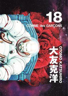 COMME des GARÇONS × OTOMO KATSUHIRO