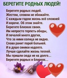 Stable and powerful free email, dating, photo, groupware portal with more than 15 year experience and millions of trusted users. Russian Love Poems, Russian Quotes, Words Quotes, Love Quotes, Laws Of Life, Happy Birthday Messages, Best Diet Plan, L Love You, Sweetest Day