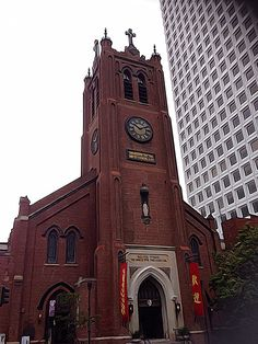 St. Mary's Cathedral, San Francisco, CA