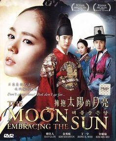 KOREA DRAMA DVD 擁抱太陽的月亮 THE MOON EMBRACING THE SUN 韓佳人 Han Ga-in English Sub