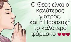 Christus Pantokrator, Jesus Christ, Kai, Believe, Religion, Memes, Religious Education, Meme, Faith