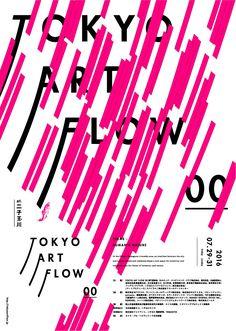TAF00グラフィックデザイン » TOKYO ART FLOW