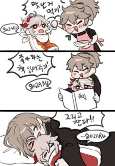 Anime Drawing Styles, Miraculous Ladybug Memes, Handsome Anime Guys, Anime Screenshots, Albedo, Fun Comics, Manga Games, Cute Anime Character, Anime Demon
