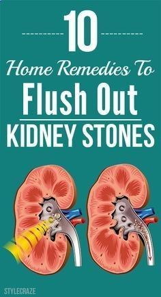 "Kidney stones are common condition observed in both men women. Here are remedies you can try to give a verdict on which kidney stone home remedy worked the best. STOP: Don't even think about leaving … till you read this letter ""How To Lower Creatinine Levels, Improve Kidney Function, and Safeguard Your Kidneys From Further Damage – Introducing An All Natural Step-by-Step Program, Proven To Start Healing Your Kidneys Today!"" STOP: Don't even think about leaving … till you read this"