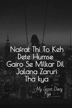 Uff wo pal bhi kitna berukhi kr rha tha jis pal tum kisi or kee saath the Meenu kataria<br> Shyari Quotes, Hurt Quotes, Badass Quotes, Funny Quotes, Life Quotes, Qoutes, Good Thoughts Quotes, Attitude Quotes, Deep Thoughts