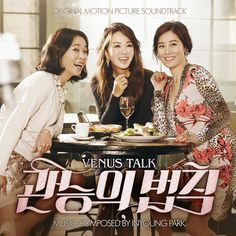 VENUS TALK 2015 Korean drama cast: Jo Min Soo, Uhm Jung Hwa, Moon So Ri, Lee Jae Yoon, Lee Sung Min, Lee Kyoung Young, Jeon Hye Jin. Three close-knit South Korean gal pals in their 40s experience the ups and downs of modern relationships