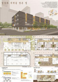 설계도판 Condominium Architecture, Library Architecture, Revit Architecture, Cultural Architecture, Architecture Graphics, Architecture Portfolio, Architecture Concept Diagram, Architecture Presentation Board, Presentation Board Design