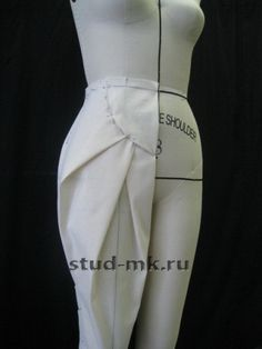 Pattern making - draping - trousers - Студия Модного Кроя - Юбки, брюки