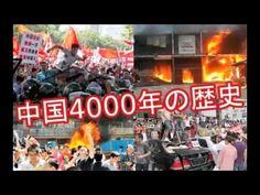 中国崩壊 まもなく借金王国に転落か!