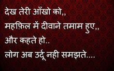 Shayari Hi Shayari: diwane shayari images in hindi