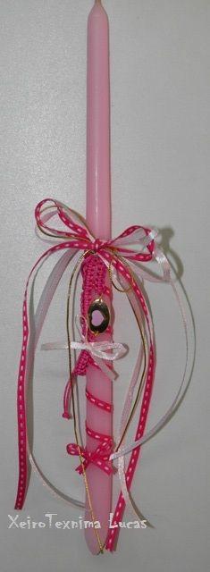 λαμπάδα με βραχιολάκι xeirotexnima.blogspot.com