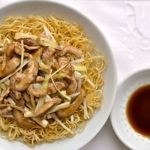 Cantonese Fried Noodles (Pork Chow Mein)