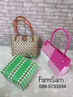 Basket Bag, Bonsai, Straw Bag, Baskets, Diy Projects, Diy Clutch, Diy And Crafts, Plastic Bags, Satchel Handbags