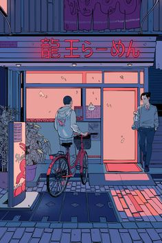 japanese shop men bike digital art graphic design aesthetic drawing photoshop modern anime style asian japanese chinese ethereal g e o r g i a n a : a r t Aesthetic Art, Aesthetic Anime, Aesthetic Drawing, Japanese Aesthetic, Character Art, Character Design, Japon Illustration, Drawn Art, Anime Scenery