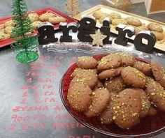 Μελομακάρονα Greek Sweets, Greek Desserts, Greek Recipes, My Recipes, Dessert Recipes, Cooking Recipes, Greek Meals, Greek Pastries, Christmas Cooking