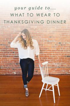 What to Wear to Thanksgiving Dinner // jojotastic.com