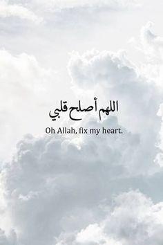 AMEEN!   #Dua #Islam #Worship