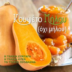 Favorite Recipes, Sweets, Fruit, Cooking, Desserts, Food, Dress, Greek Dishes, Easy Meals