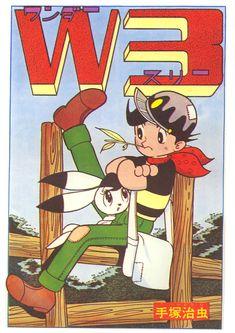 手塚氏最盛期の絵:W3 Old Anime, Manga Anime, Japanese Video Games, Astro Boy, Manga Artist, Manga Characters, Retro Aesthetic, Manga Comics, State Art