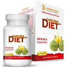 Superfoods Garcinia Diet 90V.Caps   Pharmacy4u.gr