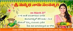 Coming Up Ugadi ! Ugadi is a mixture of Happy and Sad events.  #Ugadi: Telugu New Years Day and festival of New beginnings  Watch this space for Gift Ideas: http://us2guntur.com/us2guntur/servlet/DisplayServ2?category_id=10012&choice=ok