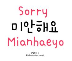 OMG thank you anon that just requested this because i only just realised that i have never posted this before :| i forgot one of the most basic phrases.  pronoun: mi-an-hae-yo  informal: mianhae ~ 미안해  very informal: mian ~ 미안  other ways of saying it: (but these can't always be used to say sorry and can be used like 'excuse me' e.g to get somebody's attention  joesonghamnida ~ 죄송합니다 (formal)  joesongiyo ~ 죄송이요