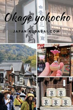 Le quartier Okage okocho est une pause shopping inattendue dans des ruelles dignes du temps des samourais Takayama, Kyoto, Blog Voyage, Japan, Places, Shopping, The Neighborhood, Okinawa Japan, Lugares