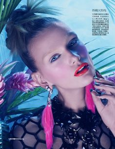 Zuzana S. Models Exotic Beauty for Marie Claire China by Amber Gray | Fashion Gone Rogue: The Latest in Editorials and Campaigns