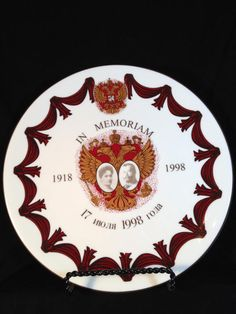Rare Plate In Memoriam of Tsar Nichollas II and by TheRainyDayShop