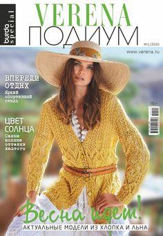 Knitting Books, Free Knitting, Crochet Carpet, Knit Crochet, Zhurnal Mod, Cool Magazine, Knitting Magazine, Casual Fall, Crochet Clothes