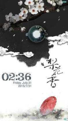 蝶恋花 全图标覆盖 中国风7锁屏-小米主题商店