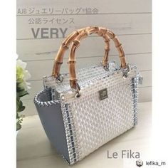 Fika, Louis Vuitton Damier, Yahoo, Diy And Crafts, Hawaiian, Pattern, Patterns, Model, Swatch