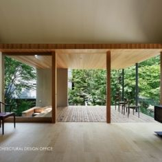 031軽井沢Tさんの家の部屋 リビング