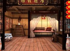 Chinese bedroom- tidy and neat