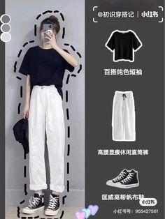 Korean Girl Fashion, Ulzzang Fashion, Korean Street Fashion, Look Fashion, Boyish Outfits, Cute Casual Outfits, Korean Outfit Street Styles, Korean Outfits, Mode Swag