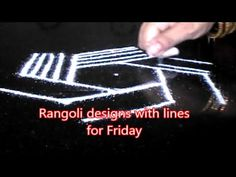 Rangoli designs with lines- a kolam for Friday - 5 to 3 dots geethala muggulu - YouTube