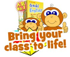 Genki English, ESL games, songs and ideas to turn ESL lessons into super lessons.