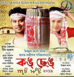 Kong Seng Lyrics & Download Assamese Song