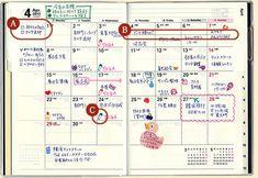 第3章 手帳を使う(基本) - 手帳活用術   JMAM 日本能率協会マネジメントセンター