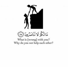 Oh ummah! Do you know hear the pleas of your tormented brothers and sisters in I… Oh ummah! Do you know hear the pleas of your tormented brothers and sisters in Islam? Islam Beliefs, Islamic Teachings, Quran Arabic, Islam Quran, Muslim Quotes, Religious Quotes, Muslim Meme, Islam Muslim, Islamic Inspirational Quotes