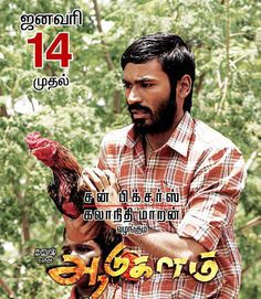 Dhanush is a strange phenomenon. If you look at him, he is the anti-thesis of a typical hero. Handsome? Check. Tall and macho. Check. His critics say that he lacks all the qualities that define a hero. He is skinny.