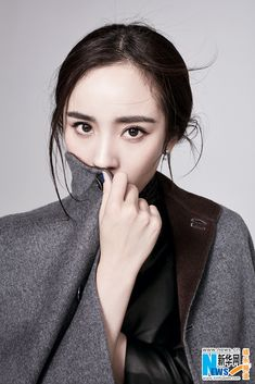 Yang Mi covers fashion magazine | China Entertainment News