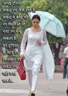 Friendship Quotes Support Funny Smile 13 Ideas For 2020 Friendship Quotes Support, Friendship Shayari, Friendship Quotes In Hindi, Hindi Quotes On Life, Urdu Quotes, Poetry Quotes, Qoutes, Funny Quotes, Life Quotes