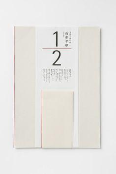 Origata Design Institute.