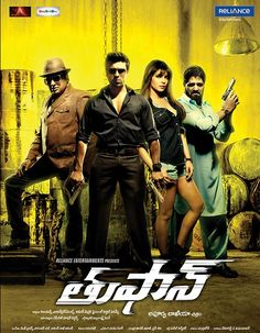 Ram Charan Tej and Priyanka Chopra starrer Thoofan tickets are available online. Grab your seats now.